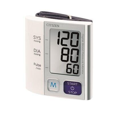 CH657 csuklós vérnyomásmérő (extra vékony kijelző)